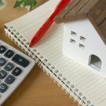 【初心者向け】不動産投資の「積算評価」とは?不動産屋に騙されない考え方